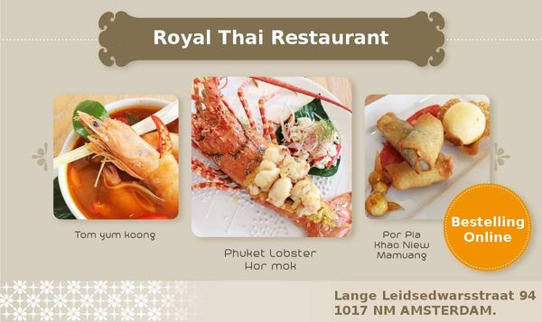 Royal Thai Restaurant - 06.12.18
