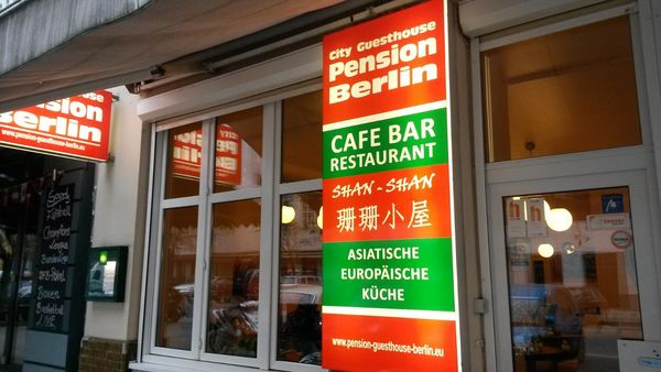 City Guesthouse Pension Berlin und Cafe Restaurant Shan Shan - 08.12.18