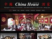 Restaurant China House - 25.11.13
