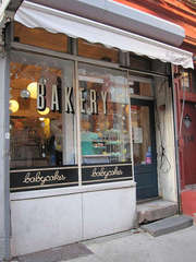 Babycakes NYC Photo
