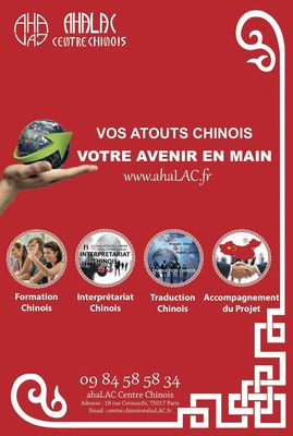 Centre Chinois ahaLAC - Langues·Arts·Culture - 08.08.15