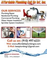 Water heater replacement in Spring Lake | Affordable Plumbing Call Us 1st Inc - 21.03.17