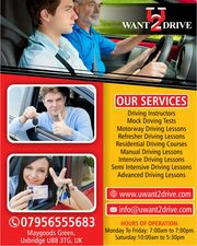 Uwant2drive | Advanced driving instructors Uxbridge - 25.11.16